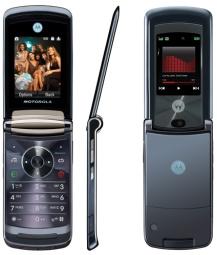 Motorola Razr2